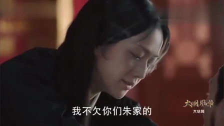 大明风华:这个家能活下来的都是活死人,孙若薇伤透了心,与朱祁镇断绝关系