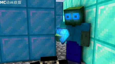 我的世界动画-怪物学院-钻石迷宫挑战-SpekMan