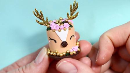 微世界DIY:迷你圣诞鹿蛋糕