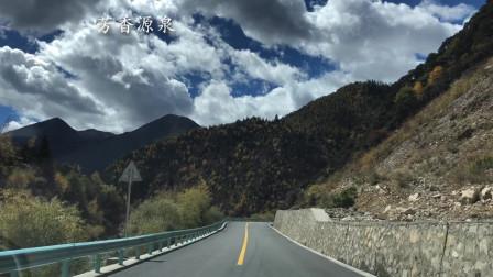 川西小环线自驾游,丹巴到八美,350国道路况良好