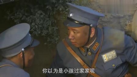 鬼子以为战士是怂包,带着骑兵进攻,不料被战士用机枪扫死