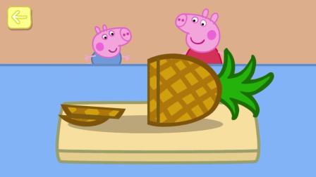 披萨做好了 应该配上什么比较好吃呢?小猪佩奇游戏