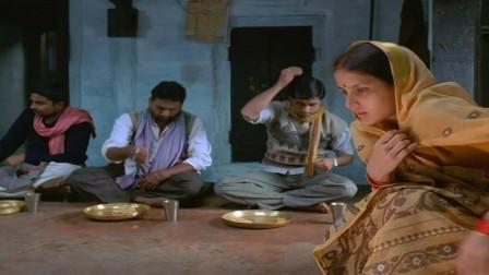 真实反映印度女性的电影, 女人嫁给一家五兄弟和公公, 看后无奈!