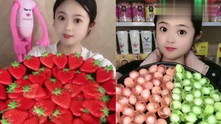 美女直播吃巧克力草莓、爆浆糖果,一口超过瘾,小朋友想吃吗