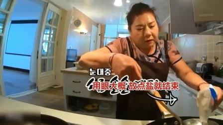 """妻子的味道:陈华爸爸早餐吃面包喝咖啡,妈妈:""""甜了吧唧的有什么好吃的"""""""