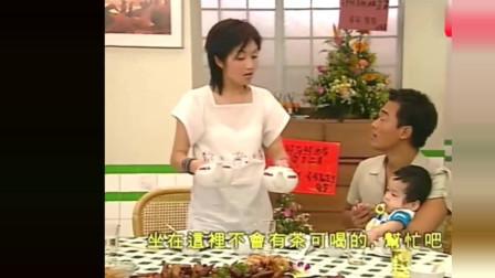 美味情缘:花枝与马友以菜传情表心迹