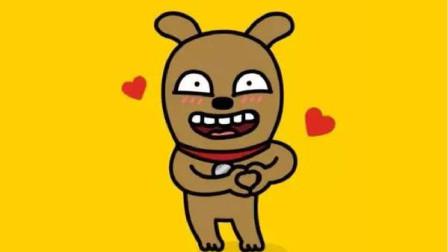 kakaotalk棕色小狗为我们比划一个爱心的图案,爱你哦