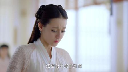 知鹤为讨好东华帝君,命凤九传她糕点制作手艺,以此去俘获帝君的心
