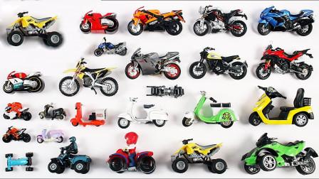 炫酷摩托车模型展示