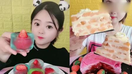 萌姐吃播:草莓果冻、芒果千层蛋糕,一口超过瘾,我向往的生活