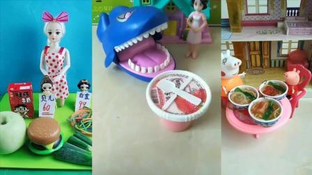 儿童玩具:大鳄鱼吃果冻了