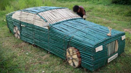 牛人用竹子打造出豪车,启动的瞬间,网友:太有才了!