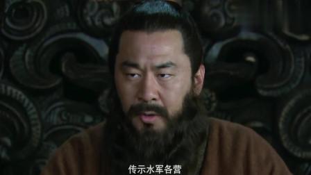 新三国:蔡瑁张允被斩首,曹操才知中计,但却将计就计