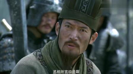 新三国:曹操看破孙刘联盟,命不该绝,也是有大智之人