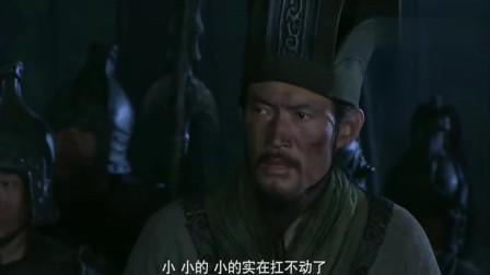 新三国:一代枭雄曹操,兵败还能给士兵打气,真厉害