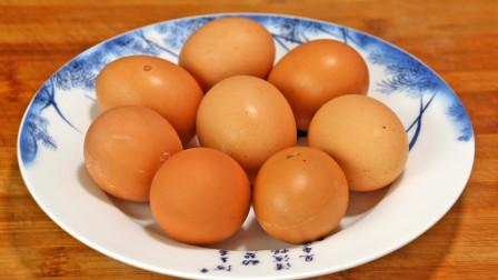 鸡蛋学会这样做太香了,我家天天吃都不腻,入味可口,简单又美味
