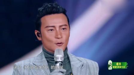 《天赐的声音》:苏有朋对徒弟姚琛直言我跟二哥合作不知什么时候,但你还有很多机会!