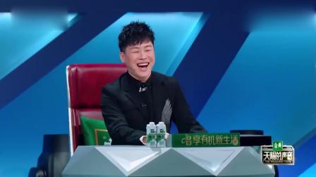 《天赐的声音》:娄艺潇还是要坚持自己,但是王力宏已经选了别人!