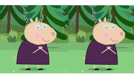 羚羊夫人是佩奇的幼儿园老师 佩奇游戏 发呆游戏