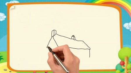 儿童简笔画  怎么画房子