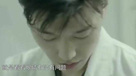 中国医生徐晔!终于理解了曲筱绡的快乐!