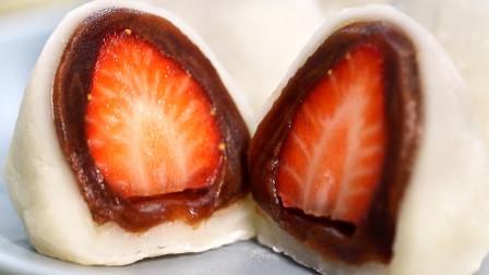 软糯诱人的草莓大福,难以抗拒的美味,尝一口念念不忘