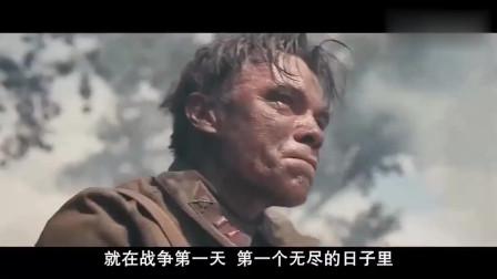 含泪推荐:俄罗斯经典二战大片,全片2个小时无一冷场