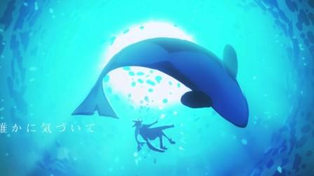 【 明日方舟斯卡蒂印象曲】《余命3日少女》3.7我最喜欢的虎鲸小姐生日快乐!