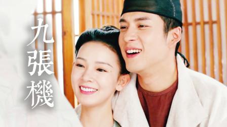 无心法师3:有情人终成冤家?不一样的角度看韩东君陈瑶三世情缘