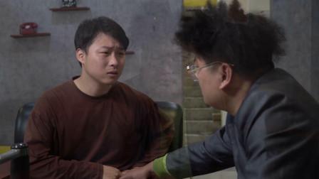 小伙找兄弟借钱去旅游,兄弟不借甩手离去,几天后小伙后悔不已