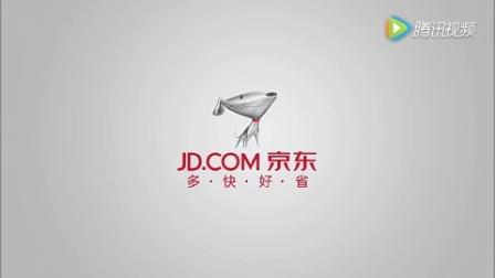 京东央视国家品牌计划广告