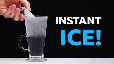 冰块的神奇实验,第一个能看懂,第二个就明显看不明白了