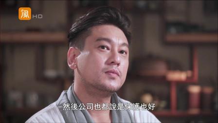 朱孝天自曝娱乐圈内幕,当初F4是被迫组合,所有人被公司关到酒店