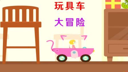 玩具车大冒险:小男孩客厅游玩 除螨虫过鱼缸