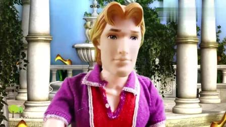 叶罗丽玩具故事,历经磨难,冰公主嫁给国王,幸福生活在一起