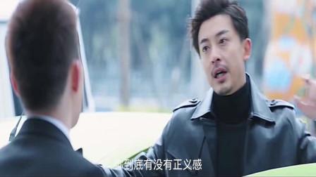 李佳航新剧《猎心者》定档,3月9日,不见不散