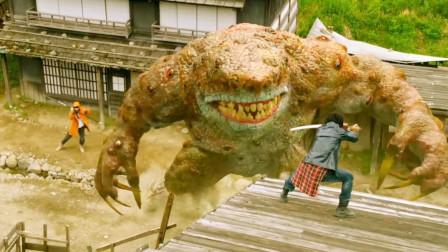 小伙误闯神秘岛,发现这里不仅有吸血鬼,就连皮皮虾都成精了!