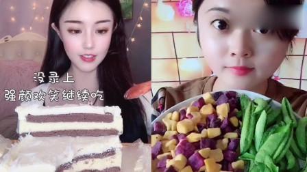 小美女吃播:美味的牛乳蛋糕、巧克力豌豆脆,是我童年向往的生活