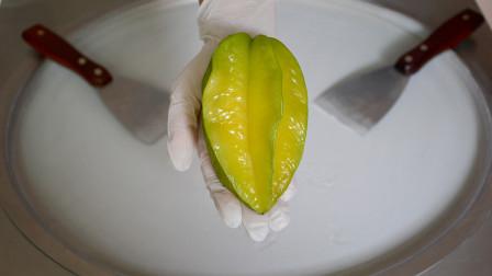 杨桃怎样做冰淇淋卷?怎样用杨桃制作冰淇淋卷