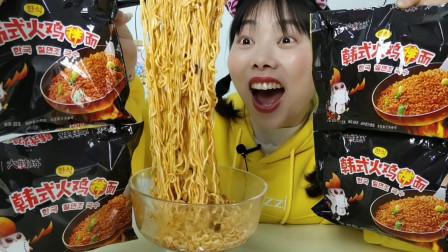 """美食开箱:小姐姐试吃""""国产韩式火鸡拌面"""",油亮喷香,真是满足"""
