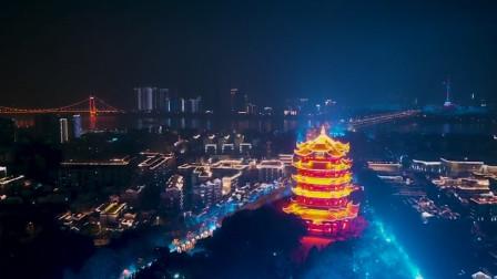 超壮观!航拍武汉夜景灯光璀璨,黄鹤楼和长江大桥同框气势恢宏