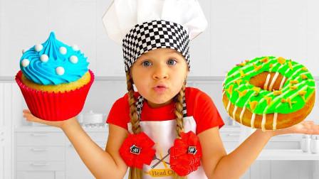 太美味!萌宝小萝莉怎么做出蛋糕和甜甜圈?可是哥哥为何不喜欢?儿童亲子益智趣味游戏玩具故事