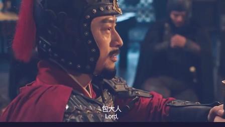 新包青天之血酬蛊大结局 唐将军 血士上身 大败寮军 威震四方。