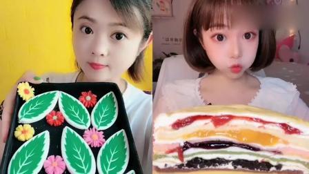 小姐姐直播吃:巧克力小树叶、彩虹千层蛋糕,口味任选,我向往的生活