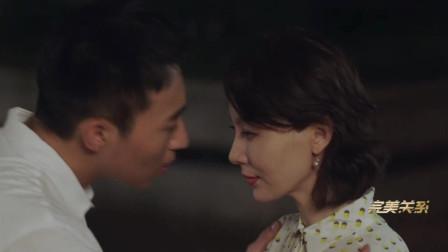 完美关系:叶东烈和斯黛拉拥吻,旁边撸串的室友目瞪口呆,真是太逗了