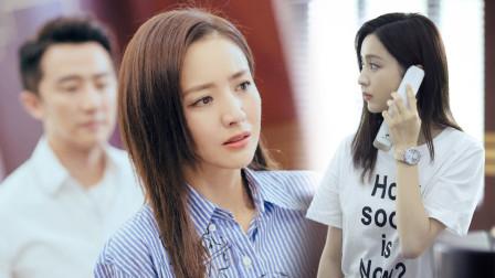 《完美关系》科普:江达琳罢免危机知多少?原来总裁也会被辞退