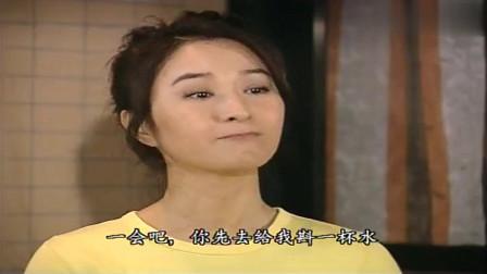 同事三分亲 :家岚建议她不要随便进陆哲的房间,彤彤不听还开怼