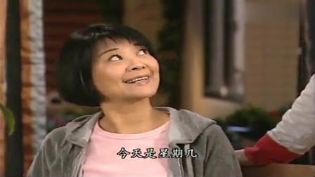 同事三分亲 :彤彤下班后在陆哲家见到黄家岚,心里很不高兴