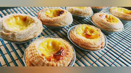 专业烘焙师教你做葡式蛋挞  从挞皮到挞液全过程分享