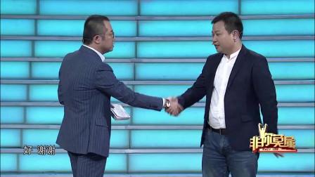 你一个上海交大的评论什么北大嘛,非你莫属李晨怼的老板哑口无言